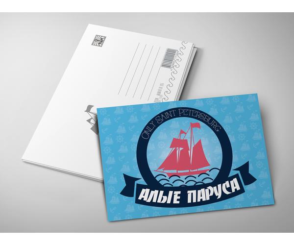 Почтовая открытка «Алые паруса» из серии Минимализм