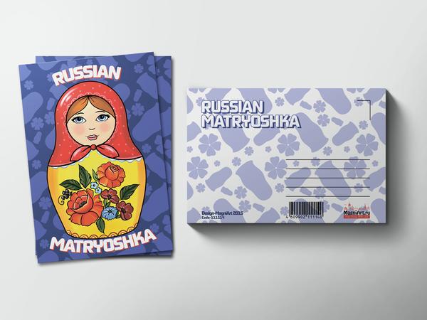 Почтовая открытка «Матрешка желтая»