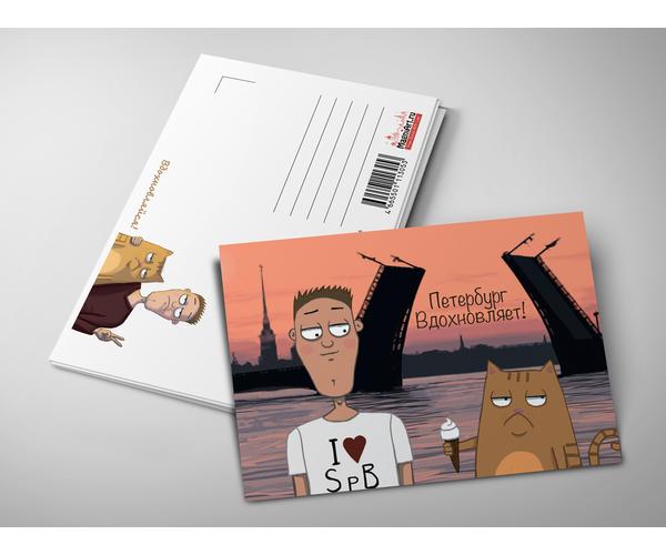 Почтовая открытка «Вид на Петропавловскую крепость и Дворцовый мост» из коллекции Петербург Вдохновляет