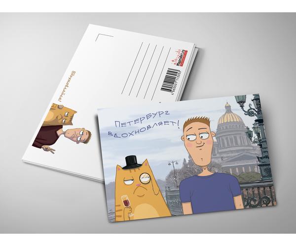 Почтовая открытка «Вид на Исаакиевский собор» из коллекции Петербург Вдохновляет