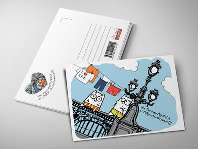 Почтовая открытка «Коты на мосту»