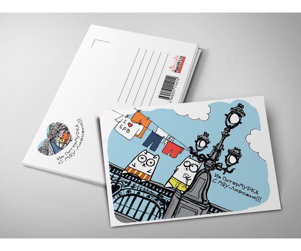 Почтовая открытка «На мосту» из серии Коты в Питере