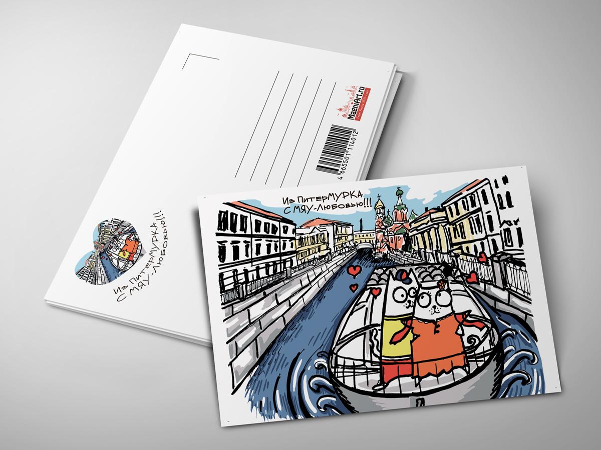 петербург почтовые открытки магазины