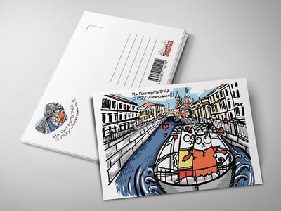 Почтовая открытка «Возле храма Спаса на Крови, на кораблике»