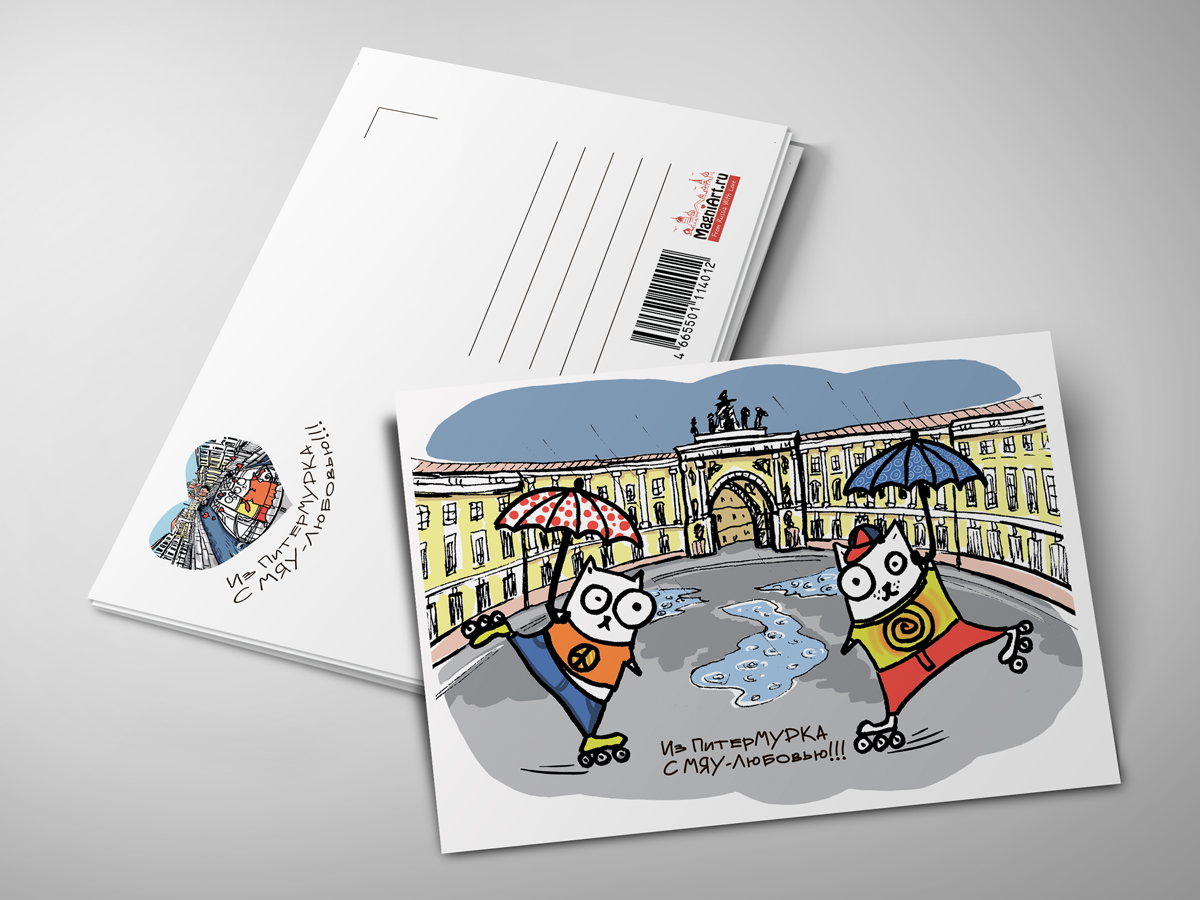 скупка почтовых открыток в спб всему приложении