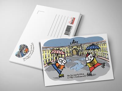 Почтовая открытка «На роликах на Дворцовой площади»