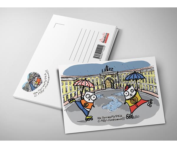 Почтовая открытка «На роликах на Дворцовой площади» из серии Коты в Питере