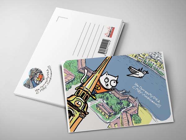 Почтовая открытка «На шпиле Петропавловского собра ловит птицу»