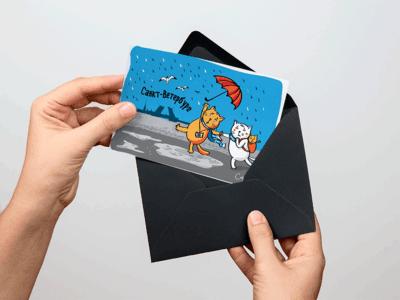 Почтовая открытка «Санкт-Ветербург»