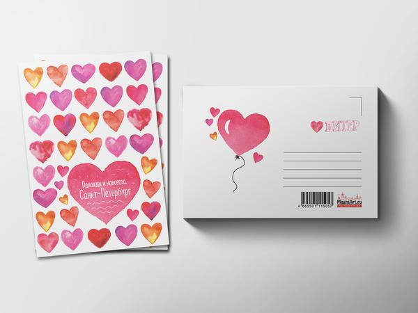 Почтовая открытка «Сердца, Однажды и навсегда»