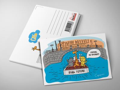 Почтовая открытка «На катере по каналам», Петербург