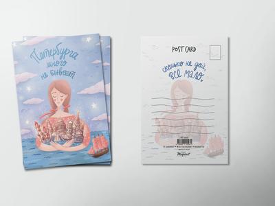 Почтовая открытка «Петербурга много не бывает»