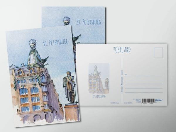 Почтовая открытка «Дом Книги», акварель