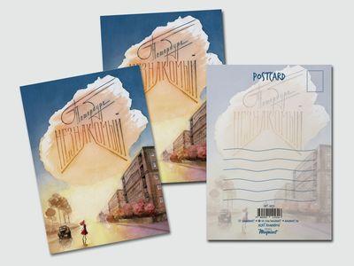 Почтовая открытка «Незнакомый Петербург»