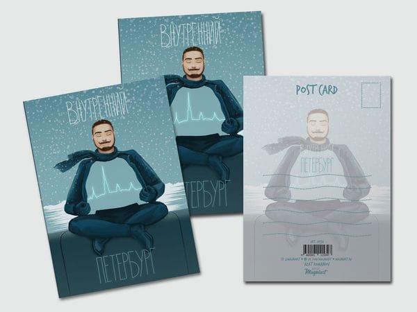 Почтовая открытка «Внутренний Петербург»