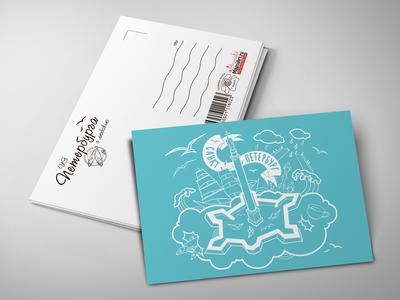 Почтовая открытка «Остров Петропавловская крепость»