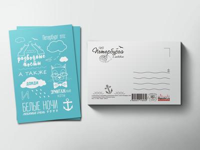 Почтовая открытка «Афоризмы»
