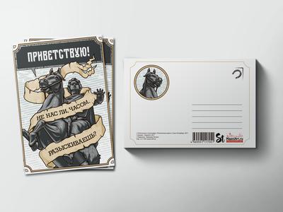 Почтовая открытка «Медный всадник»