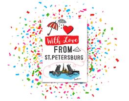 Почтовая открытка «From St. Petersburg with love»