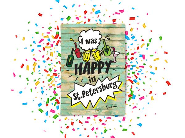 Почтовая открытка «I was happy in St. Petersburg»