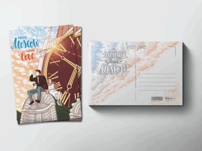 Почтовая открытка «Куранты» (Москва)