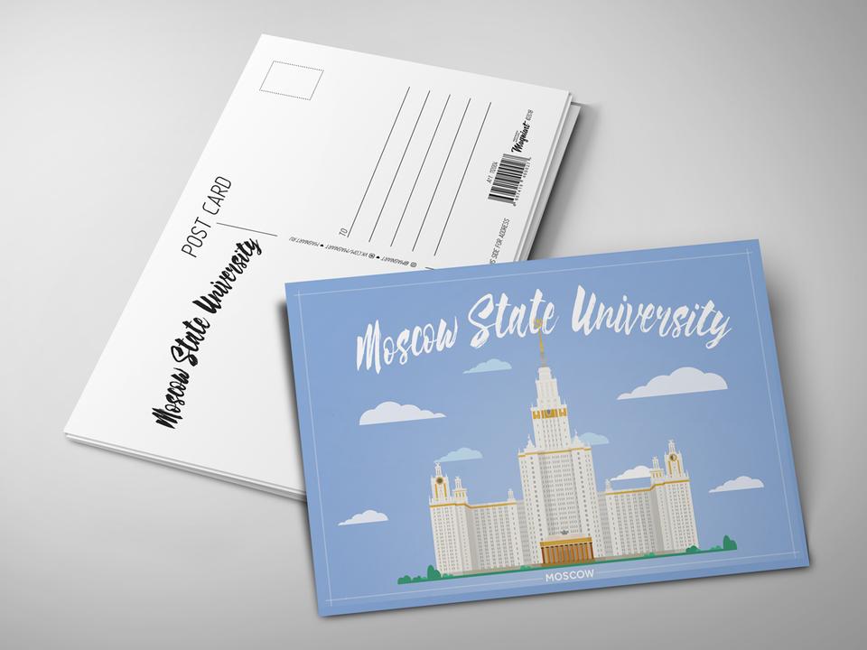 Почтовая открытка «МГУ» (Москва) для посткроссинга