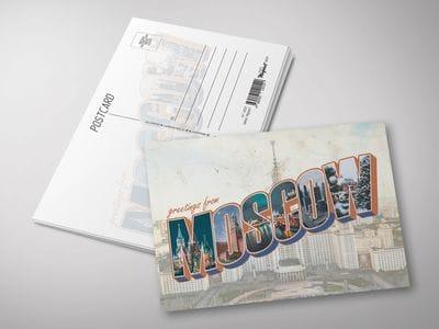 """Почтовая открытка """"Moscow - МГУ"""""""
