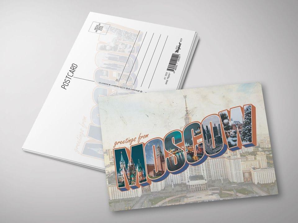 Открытка почтовая - Леттеринг в ретро стиле - МГУ