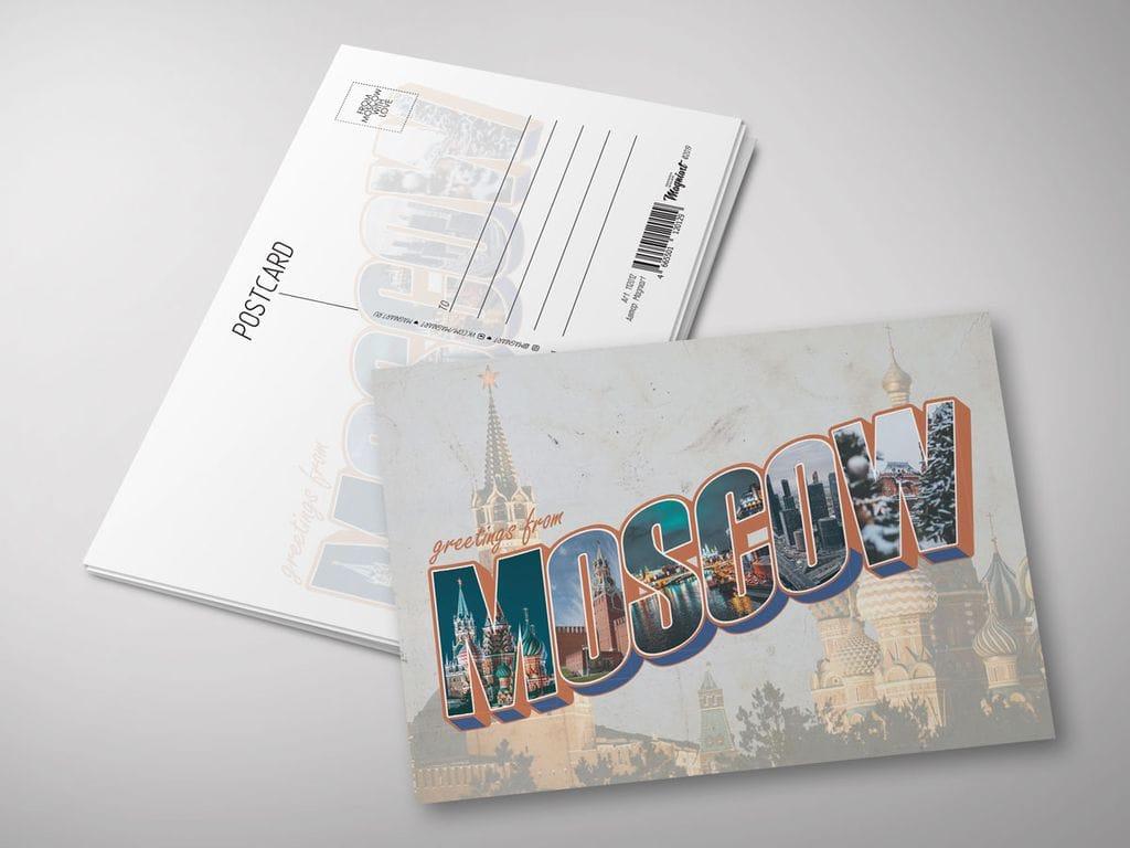 Поздравление днем, магазин почтовых открыток в москве