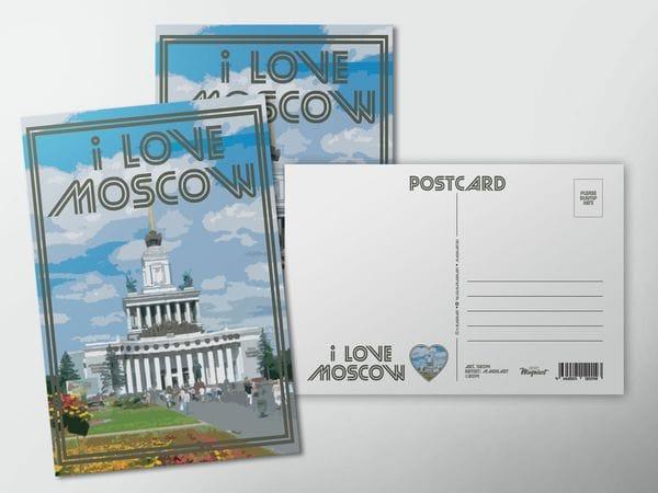 Почтовая открытка «I love Moscow, ВДНХ», Москва