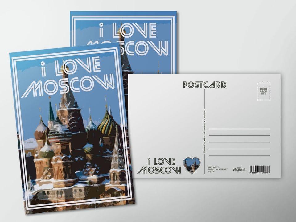 Открытка почтовая - Москва, Храм Василия Блаженного зимой