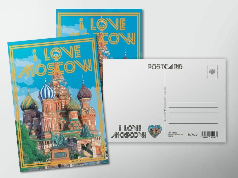 Открытка почтовая - Москва, Храм Василия Блаженного летом