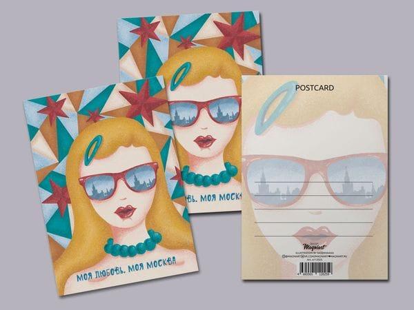 """Почтовая открытка """"Моя Москва"""" - отражение в очках"""
