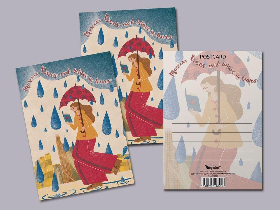 Открытка почтовая - Девочка с зонтиком гуляет под дождем