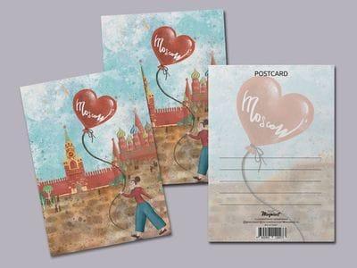 """Почтовая открытка """"Москва"""" - на Красной площади"""