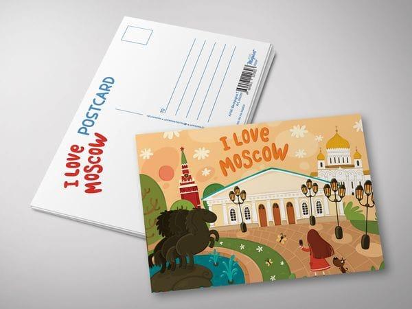 """Почтовая открытка """"I love Moscow"""" - селфи в Александровском саду"""