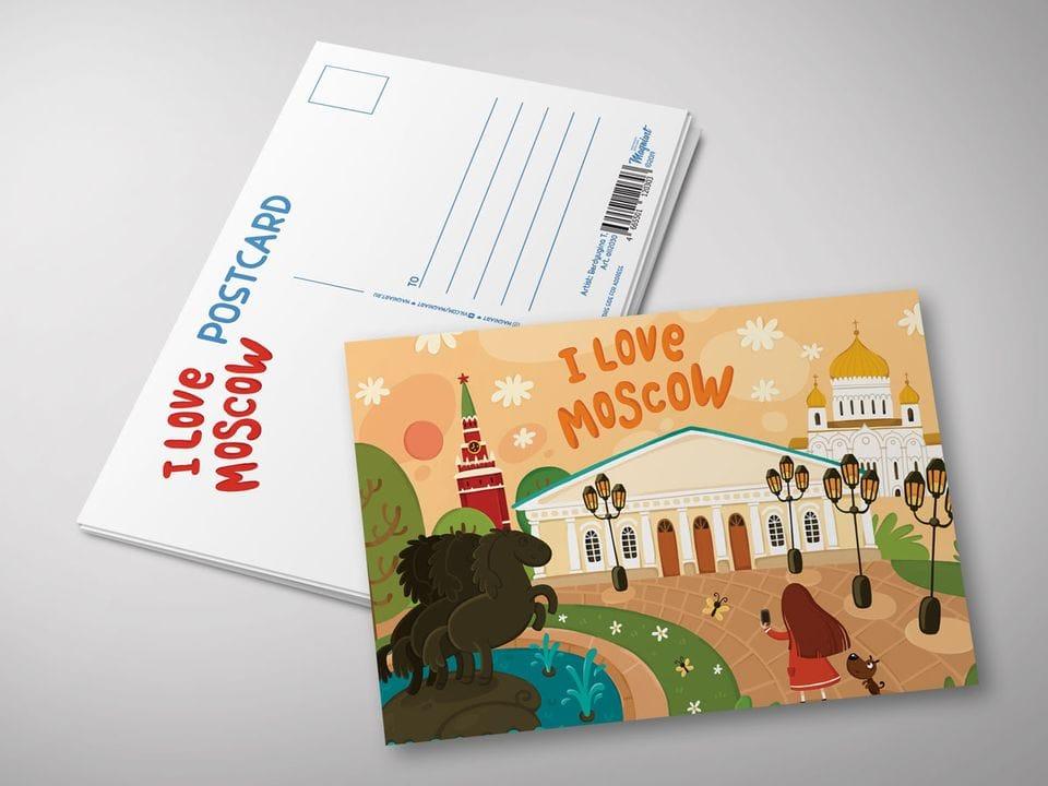 Открытка почтовая - Селфи в Александровском саду. Москва