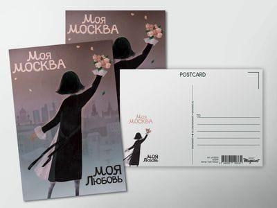 Почтовая открытка «Моя любовь Моя Москва»