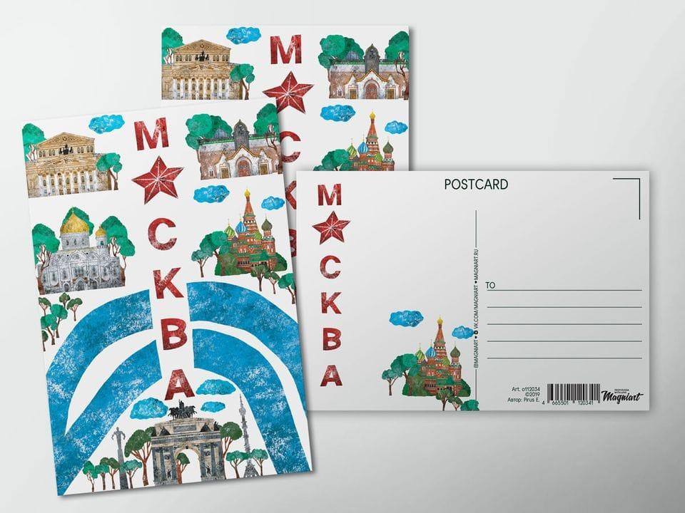 Открытка почтовая «Большой театр»