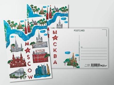 Почтовая открытка «Красный октябрь»