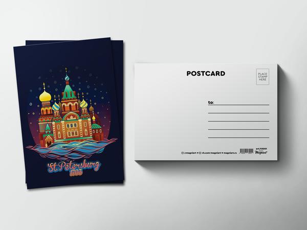 Почтовая открытка «Спас ночью»