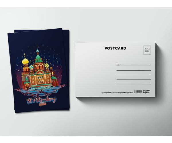 Открытка почтовая на плотной бумаге с иллюстрацией «Спас ночью» для посткроссинга