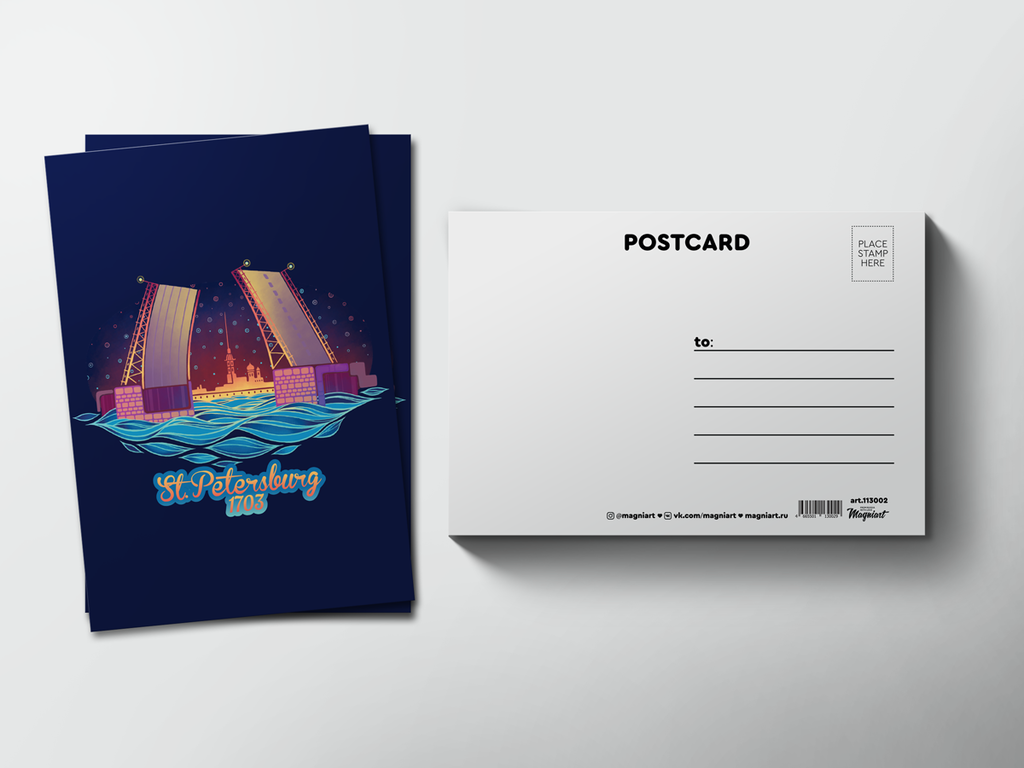 Почтовые открытки для посткроссинга санкт-петербург