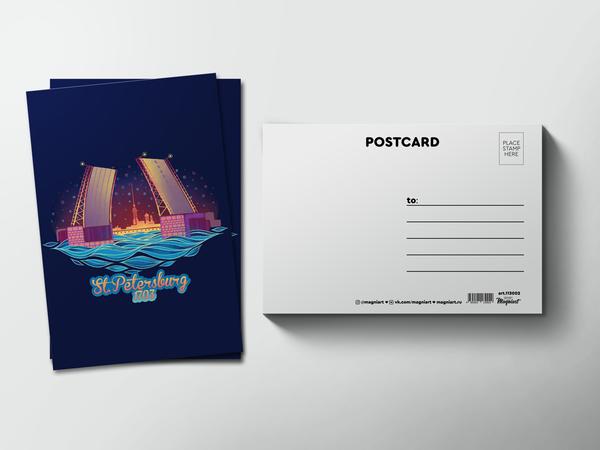 Почтовая открытка «Мост ночью»