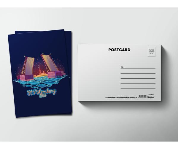 Открытка почтовая на плотной бумаге с иллюстрацией «Мост ночью» для посткроссинга