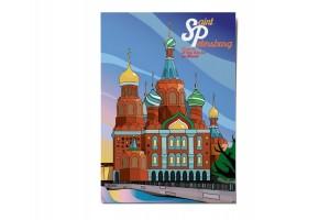 Почтовая открытка «Спас на Крови», Петербург