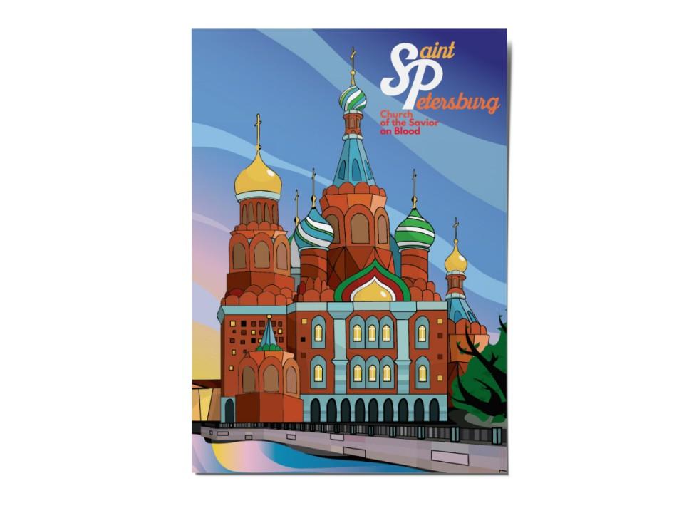Открытка посткроссинг «Спас на Крови» Дмитрий Retro