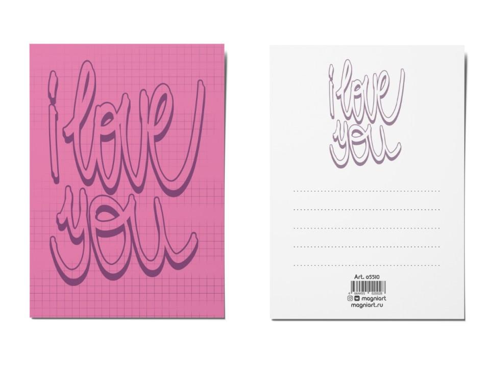 Почтовая открытка «I love you» леттеринг