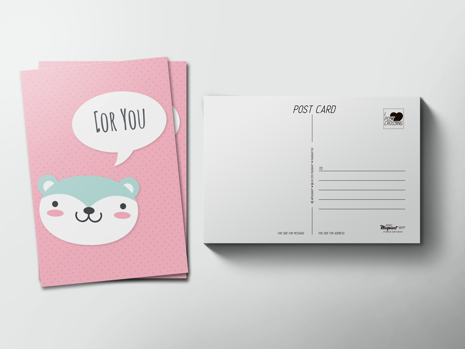 Почтовая открытка «Панда for you» для посткроссинга