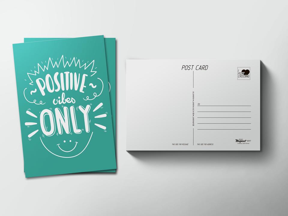Почтовая открытка «Positive only» для посткроссинга